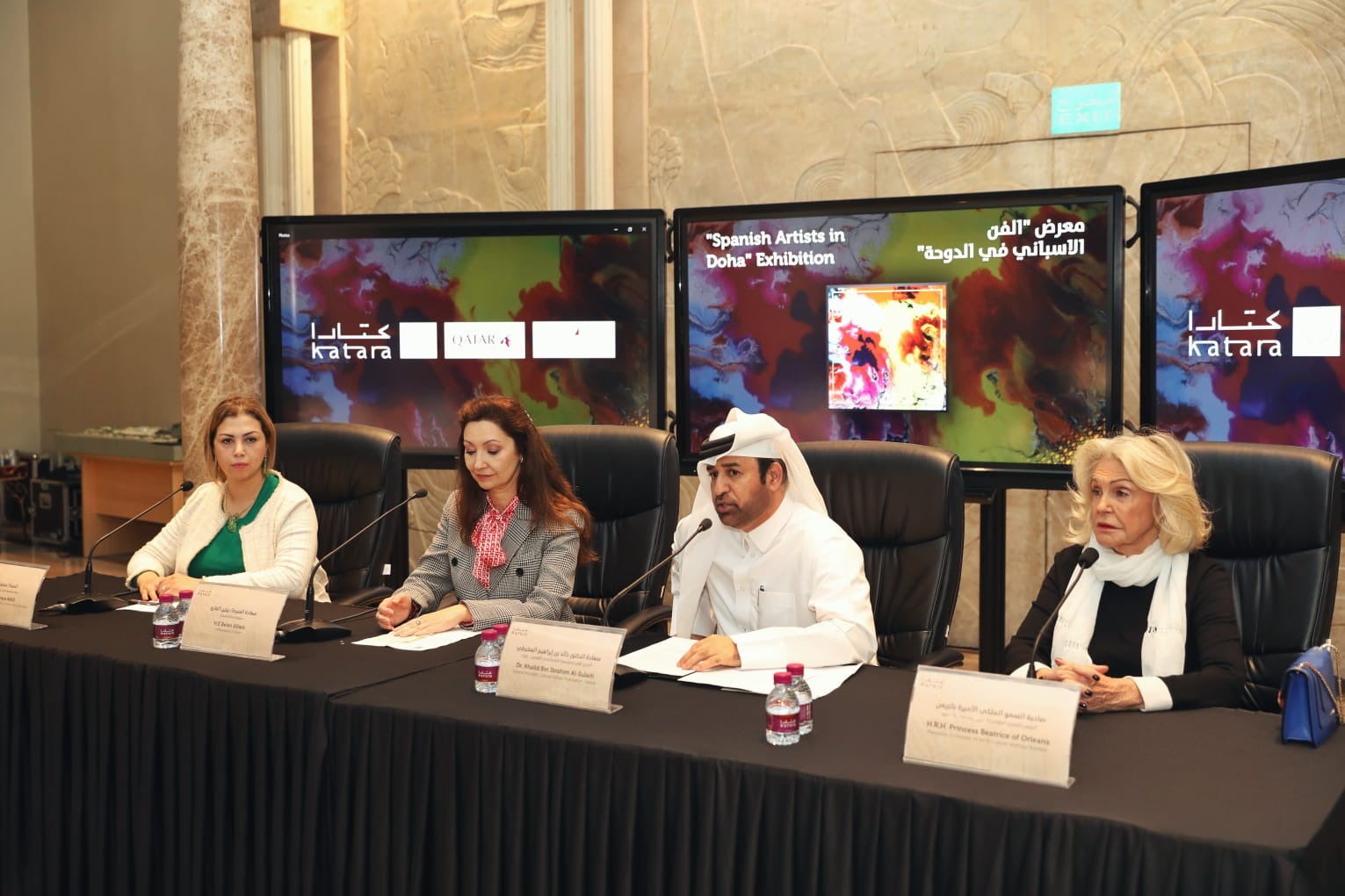 Soumaya Akbib, the Spanish Ambassador Her Excellency Belen Alfaro, Dr Khaled Al-Sulaiti and Princess Beatrice of Orleans during the press conference