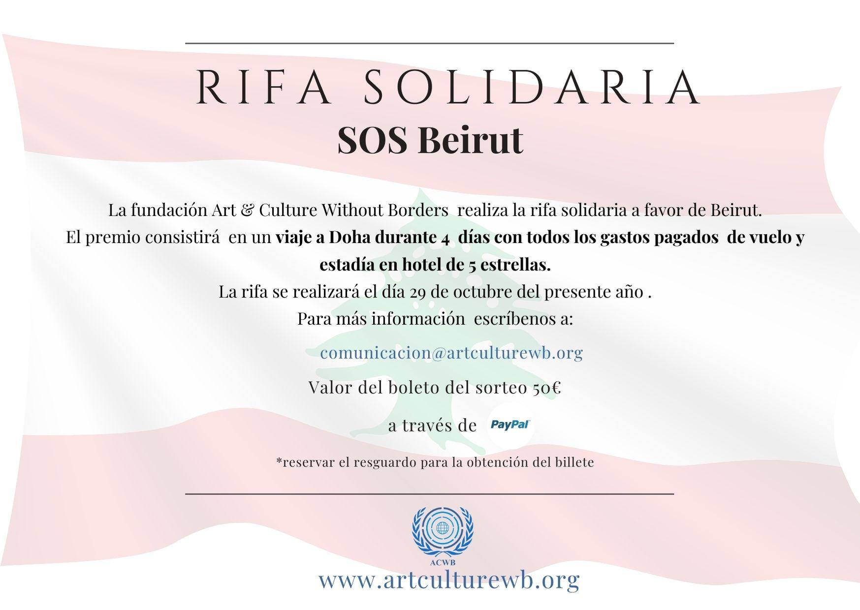 Rifa Beirut